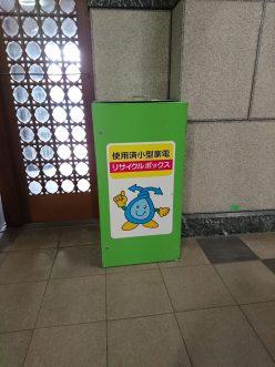 京都市資源物回収